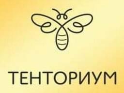 Интернет-магазин компании Тенториум в Харькове
