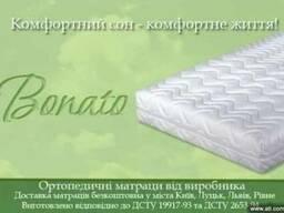 Интернет-магазин производителя ортопедических матрасов.