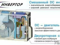 Инверторные сплит-системы Симферополь