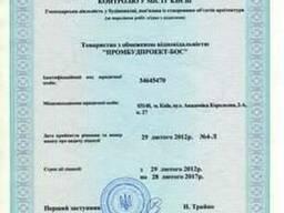 Инженерно-геологические изыскания Киев