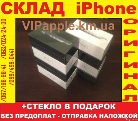 IPhone 5 16Gb [new в плёнке] оригинал neverlock 5шт айфон
