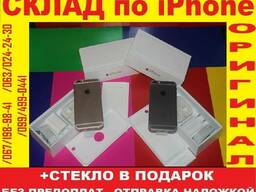 IPhone 6 16Gb nеw в заводс. плёнке оригинал айфон
