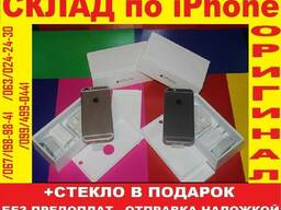 IPhone 6 64Gb nеw в заводс. плёнке оригинал айфон