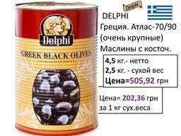 Маслины оливки с косточ. Атлас 70/90 Delphi Греция