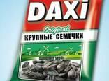 Ищем дистрибьюторов в Украине! - фото 5