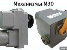 Исполнительный механизм МЭО-40