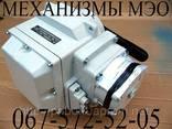 Исполнительный механизм мэо по реальной цене механизм - фото 1