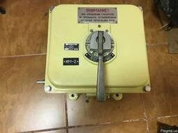 Исполнительный механизм рулевой машины ИМ-2 для Р15-Р18 М1-1