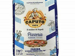 Итальянская мука для пиццы Pizzeria 1 кг/Борошно з м'яких. ..