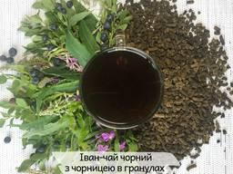 Иван-чай ферментированный гранулированный и Листовий кипрей