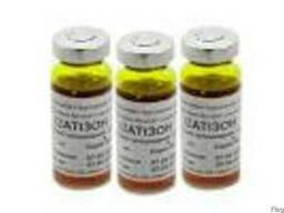 Изатизон (марборан, демитилсульфоксид) 10мл