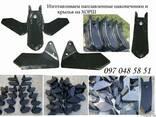 Изготовим крылья и наконечники на культиватор ХОРШ (ккр) - фото 1