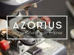 Изготовление Автомобильных Ключей Одесса