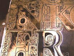 Изготовление букв, логотипов, символов, табличек из латуни