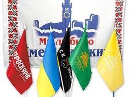 Изготовление флагов и флажков с логотипом. Печать на. ..