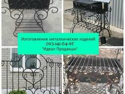 Изготовление и монтаж металлических изделий в Одессе