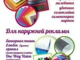 Изготовление, печать пластиковых карт, визиток на заказ, Хер
