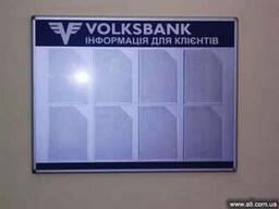 Изготовление информационных стендов в Одессе