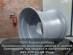 Колёсные диски DW27Bx32 для бункера - перегрузчика. Гарантия качества.