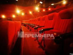 Изготовление кресел для кинотеатров на заказ
