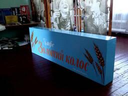 Изготовление лайтбоксов, монтаж лайтбоксов в Бердянске