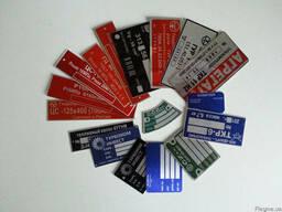 Изготовление металлических бирок, шильдов, табличек, шильд