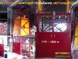 Грузовые Электрические Подъёмники (лифты) Под Заказ. Ужгород