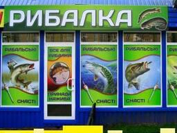 Изготовление наружной рекламы в городе Бурынь Сумской обл.