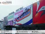 Изготовление и Монтаж баннера- изготовление наружной рекламы - фото 2