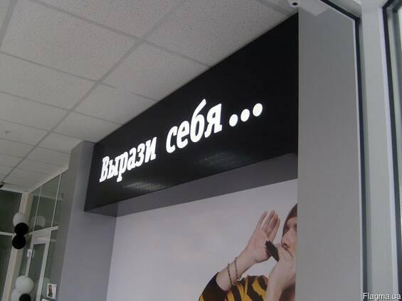 Изготовление наружной рекламы в Севастополе