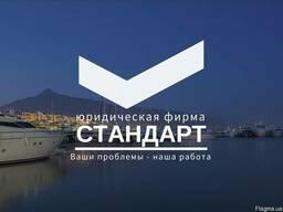 Печати штампы для ООО ТОВ ЧП ФЛП в городе Днепр .