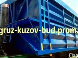 Изготовление полуприцепов прицепов кузов зерновоз самосвал