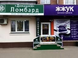 Изготовление рекламы в Миргороде