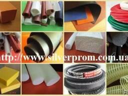 Изготовление резиновых изделий на заказ