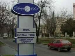 Изготовление стелл в Одессе