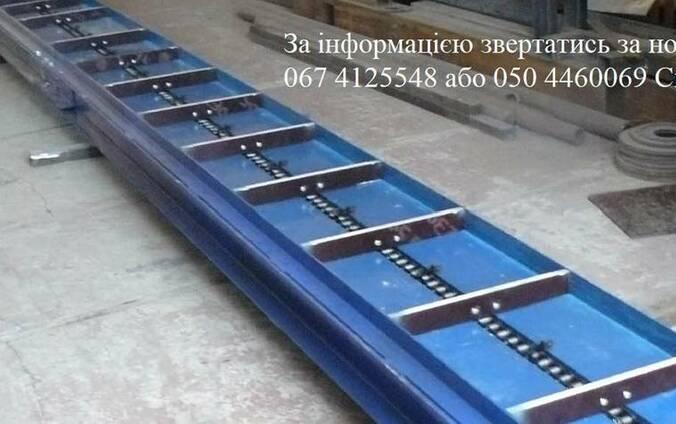 Транспортер скребковый цепной цена газетный конвейер