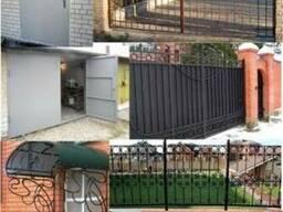 Изготовление ворот, лестниц, навесов из металла