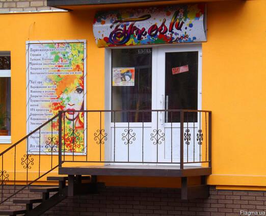 Изготовление вывесок в Бердянске