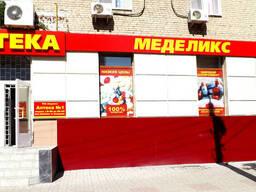 Изготовление вывесок в Бердянске - фото 2