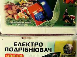Измельчитель овощей и фруктов электрический черный