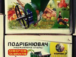 Измельчитель овощей и фруктов ручной или под двигатель нержавейка