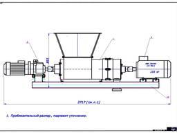 Подрібнювач рослинної і нерослинної сировини ПРС-315