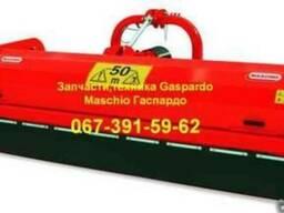 Измельчитель растительных остатков Tornado 280 Гаспардо (Gas