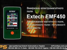 Измеритель электромагнитного поля Extech EMF450