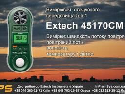 Измеритель параметров окружающей среды Extech 45170CM