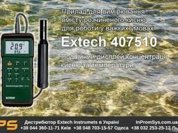 Измеритель растворенного кислорода Extech 407510