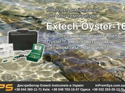Измеритель рН/мВ/температуры Extech Oyster 16