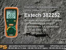 Измеритель сопротивления заземления Extech 382252