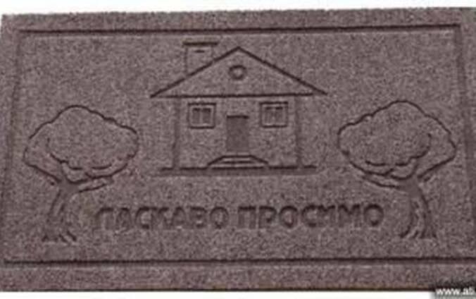 Износоустойчивые коврики производство