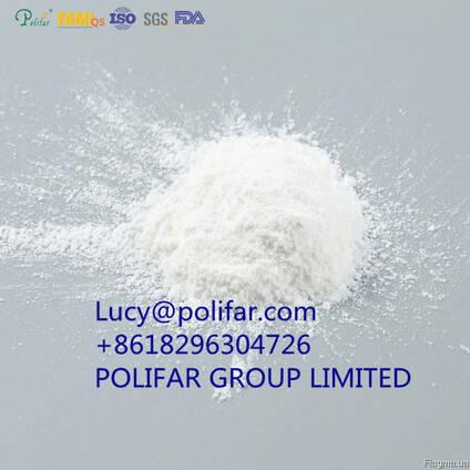 Изолейцин 98.5%